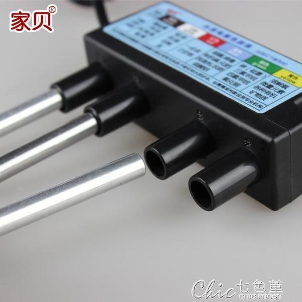 家貝TDS水質測試筆水質檢測筆電解器測水質筆飲用水家用硬度儀器 七色堇