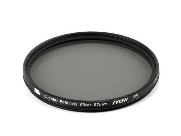 呈現攝影-品色 CPL偏光鏡 偏振鏡 67mm MC雙面多層鍍膜 超硬航空鋁框 送鋁收納盒 B+W 大三元