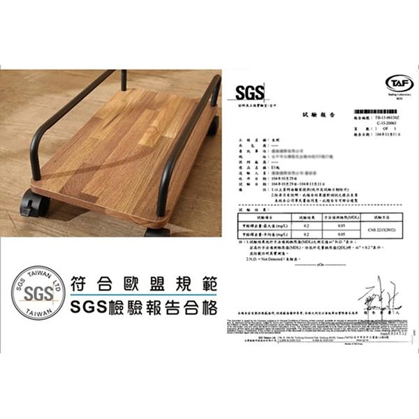 台灣製 工業風活動式木紋主機架 拖架 電腦架 置物架 書架 家美