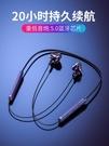 無線運動藍芽耳機雙耳掛脖式磁吸跑步入耳式女生款可愛頭戴長續航超長高音質適用