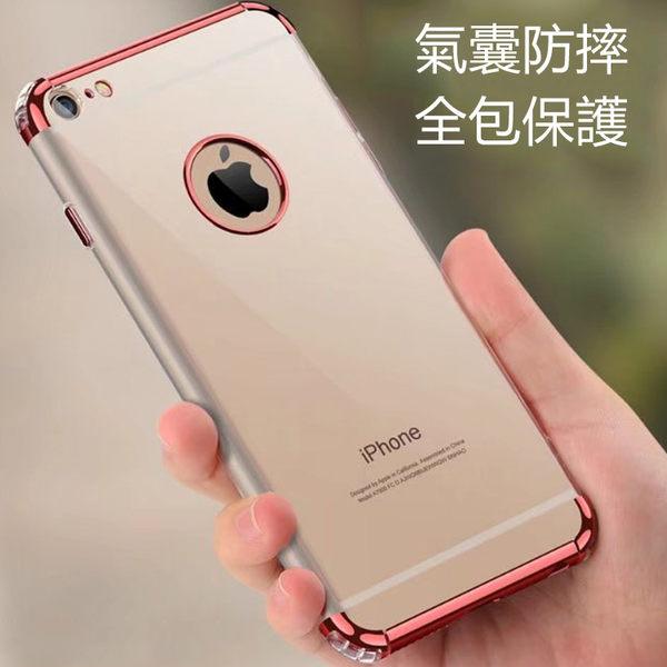 氣囊 防摔殼 APPLE iPhone 6 Plus 7 Plus 手機殼 矽膠 手機套 透明  TPU 軟殼 保護殼