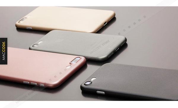 Caudabe Veil XT iPhone 8 / 7 0.35mm 超薄 滿版 極簡 保護殼 公司貨