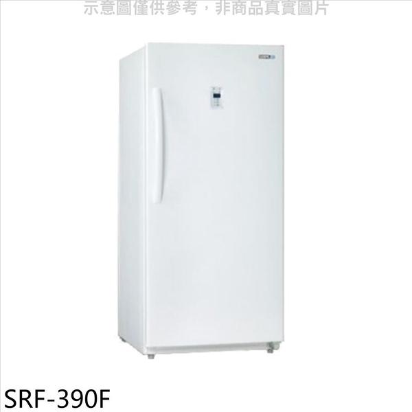 SAMPO聲寶【SRF-390F】391公升自動除霜直立式冷凍櫃