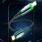 Mcdodo PD/Lightning/Type-C/iPhone智能斷電充電線傳輸線編織快充線 戰皇系列 120cm 麥多多