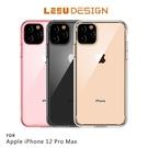 摩比小兔~LEEU DESIGN Apple iPhone 12 Pro Max 6.7吋 鷹派 隱形氣囊保護殼 手機殼 手機套 保護套