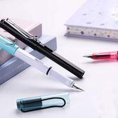鋼筆2支裝鋼筆正姿書法練字筆女小學生專用墨水墨囊可替換成人簽字筆 韓流時裳
