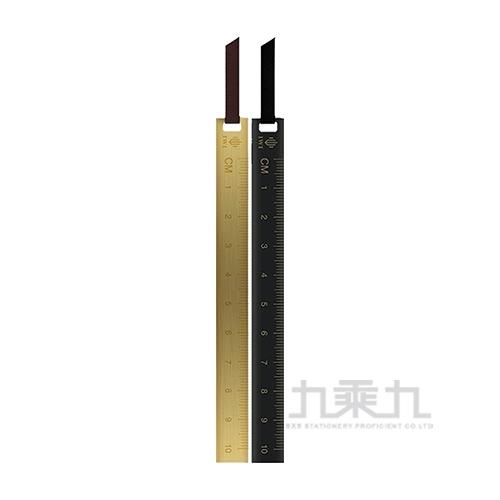 Ruler & Bookmark 黃銅書籤尺 10cm -黃銅RA010-BBR