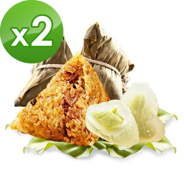 【樂活e棧】三低招牌素食素滷粽+包心冰晶Q粽子-抹茶(6顆包 共4包)