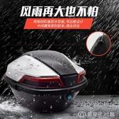 Givite摩托車尾箱后備箱通用特大號加厚雙扣電動車電瓶尾箱工具箱 創時代3c館 YJT
