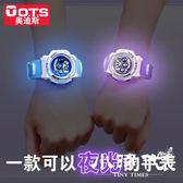 兒童手錶防水可愛夜光果凍帶鬧鐘小孩電子手錶