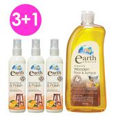 【澳洲Natures Organics】木材+木質地板保養清潔3+1組