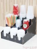 新品杯架吧臺桌面一次性紙杯收納架咖啡廳奶茶店取杯架拖分杯器吸管盒商用