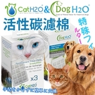 【培菓平價寵物網】Dog & Cat》H...