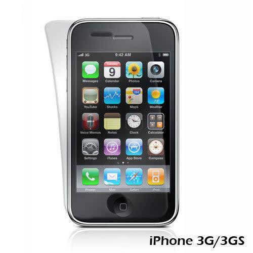 【采昇通訊】Apple iPhone 3Gs螢幕保護貼 / Apple ipod touch 4螢幕保護貼