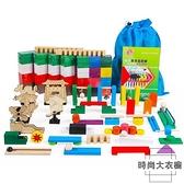多米諾骨牌 兒童1000片成人智力玩具 益智積木【時尚大衣櫥】