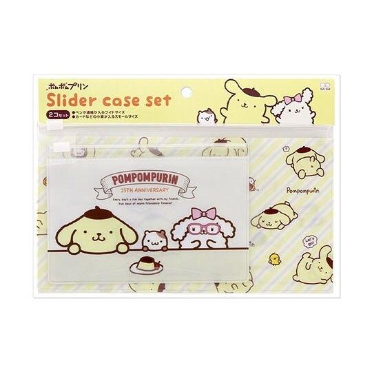 小禮堂 布丁狗 橫式方形透明夾鏈袋組 文具袋 糖果袋 飾品袋 (2入 黃 25週年) 4901770-64801