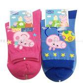 【KP】襪子 佩佩豬 中筒襪 二分之一襪 粉紅小豬 19~21 兩款 正版授權 DTT100007616
