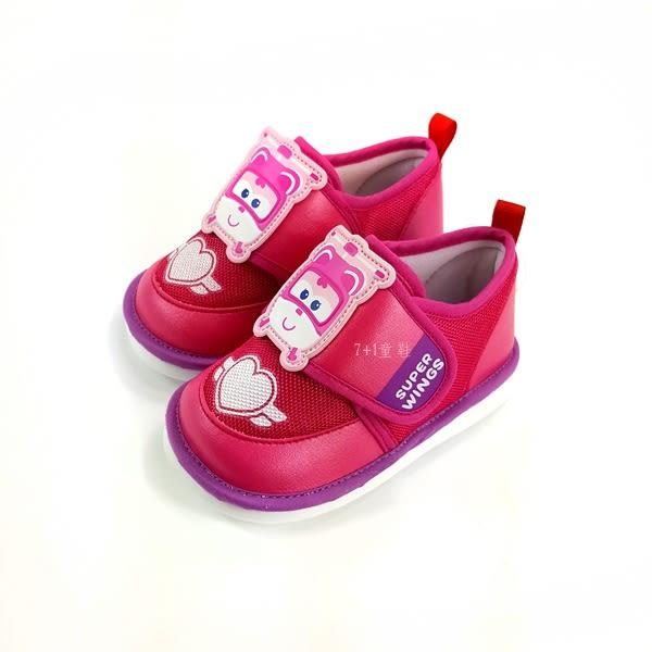 SUPER WINGS 嗶嗶鞋 舒適透氣寶寶鞋《7+1童鞋》D537 桃色