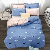 Artis台灣製 - 雙人床包+枕套二入+薄被套【小海鷗_藍】雪紡棉磨毛加工處理 親膚柔軟