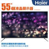 送原廠DC電風扇 Haier 海爾 55吋 UHD LED 液晶電視 顯示器+視訊卡 55K6000U LE55K6000U HDR 4K 60HZ
