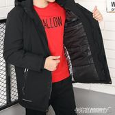 棉衣男冬季戶外男士中長款棉服智慧加熱USB充電發熱外套電熱棉襖 MKS免運