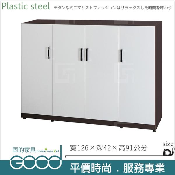 《固的家具GOOD》138-10-AX (塑鋼材質)4.2尺隔間櫃/鞋櫃/下座-胡桃/白色【雙北市含搬運組裝】