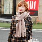 圍巾新款素色披肩多用春秋冬保暖加長潮女柔軟百搭 陽光好物