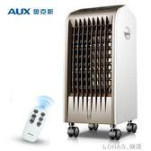 單冷型制冷風扇行動小空調 冷風機家用靜音水冷風扇  樂活生活館