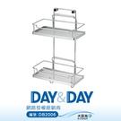 【DAY&DAY】不鏽鋼方形雙層活動置物架(釘式)_ST2295-2H