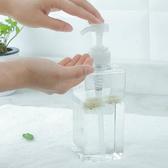 ◄ 生活家精品 ►【N325】方形按壓分裝瓶450ML 沐浴 替換瓶 旅行 分裝 小巧 浴室 廁所 居家