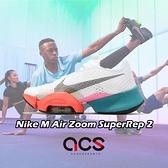 Nike 訓練鞋 M Air Zoom SuperRep 2 氣墊 白 紅 藍 男鞋 高強度訓練 緩震 【ACS】 CU6445-178