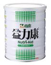 保健食品 益富 益力康 800g X 12罐
