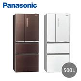 【Panasonic 國際牌】500L一級能效四門變頻nanoeX電冰箱(NR-D500NHGS)