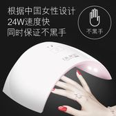 光療機 美甲光療機器led燈速干烘干機烤指甲自動感應烤燈做指甲快干甲油 鉅惠