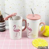 帶吸管辦公室成人喝水牛奶杯子 少女心火烈粉嫩鳥馬克陶瓷杯帶蓋