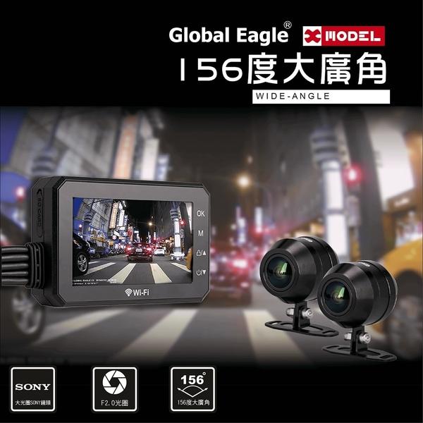 送32G記憶卡 全球鷹X3 PLUS  響尾蛇 X3 PLUS   機車/重機 SONY 鏡頭 前後雙錄行車記錄器 1080P