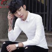 秋季白襯衫男士長袖襯衣修身正韓青年商務素色寸衫男上班職業工裝月光節