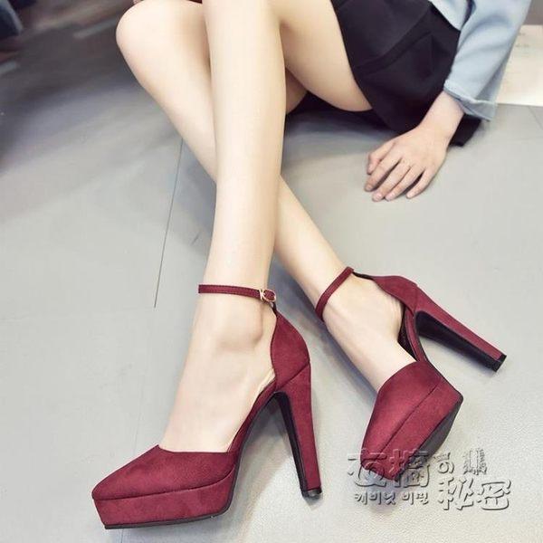 現貨清出 高跟鞋韓版夏季新款尖頭單鞋女粗跟高跟鞋中空防水台一字扣包頭涼鞋 衣櫥の秘密 9-27