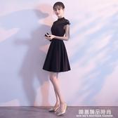 黑色派對小禮服女2019新款短款聚會連身裙生日晚禮服洋裝名媛夏季