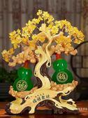 大號黃水晶招財樹葫蘆擺件工藝品家居客廳酒柜裝飾品喬遷新居禮品【快速出貨】