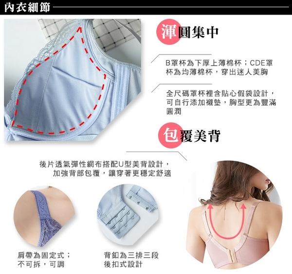 EASY SHOP-奢意夢境 大罩杯B-E罩內衣(玫紅色)