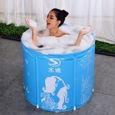 家用泡澡桶成人全身泡澡神器折疊浴桶塑料沐浴桶兒童洗澡桶 IGO