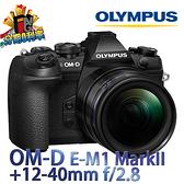 【24期0利率】贈64G+副電充電器 Olympus E-M1 Mark II+ 12-40mm f2.8 Pro 元佑公司貨 KIT+12-40