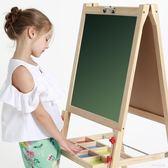 小黑板支架式家用兒童畫板女孩迷你雙面磁性涂鴉板木制學生 ZB431『時尚玩家』