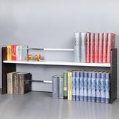 Homelike 和風伸縮式桌上書架-胡桃