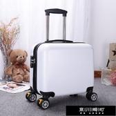 行李箱可LOGO韓版18寸小女迷你拉桿箱學生 16寸密碼箱 快速出貨