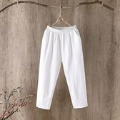 棉麻褲棉麻哈倫褲女9夏季薄款寬鬆百搭白色休閒褲大碼顯瘦九分蘿卜褲 曼慕衣櫃