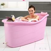 加厚洗澡桶成人浴桶塑料泡澡桶大號兒童浴盆沐浴桶老年人浴缸帶蓋 qz9617【野之旅】