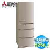 三菱 Mitsubishi 525公升六門變頻冰箱 MR-JX53C