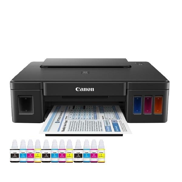 【搭GI-790原廠墨水四色三組】Canon PIXMA G1010 原廠大供墨印表機 保固二年 登錄送禮卷